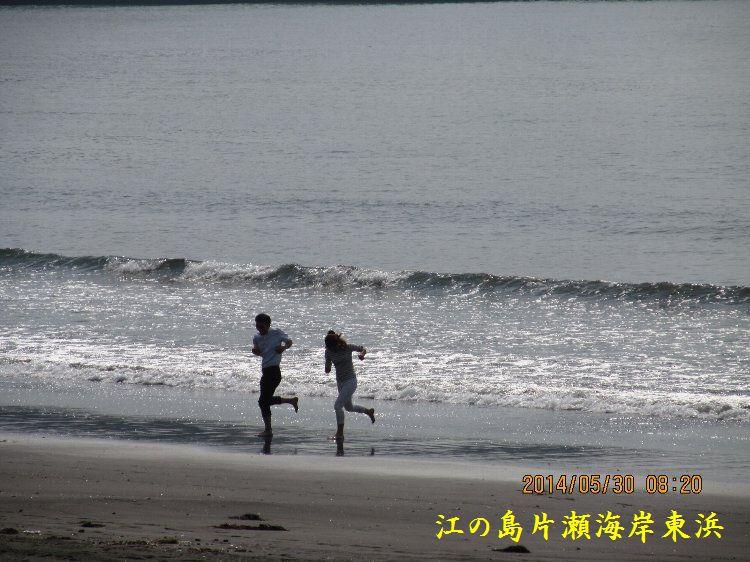 0530higashihama09.jpg
