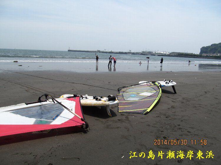 0530higashihama13.jpg