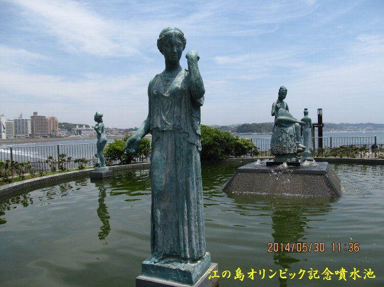 0530higashihama16.jpg