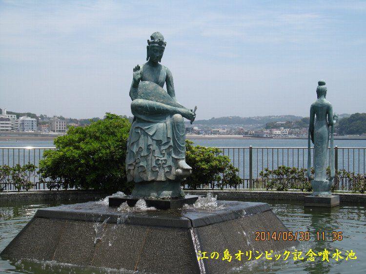 0530higashihama17.jpg