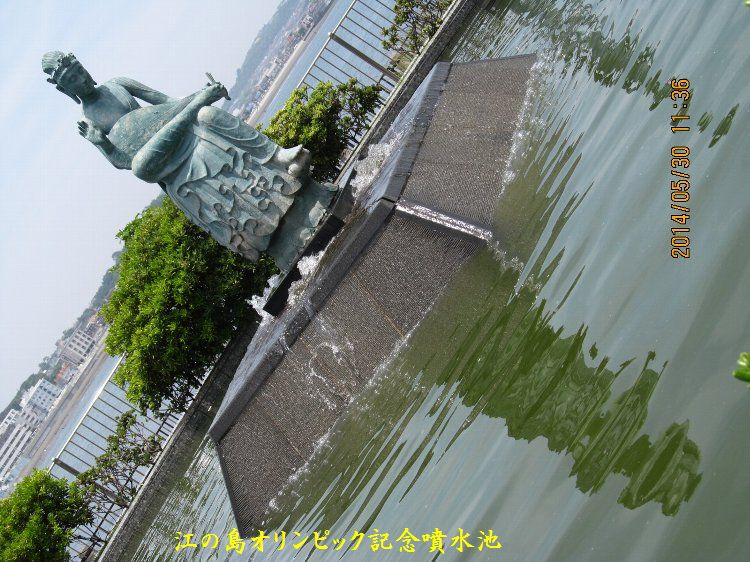 0530higashihama18.jpg