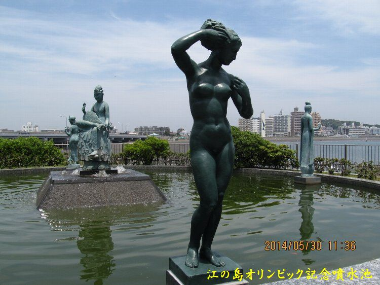 0530higashihama19.jpg