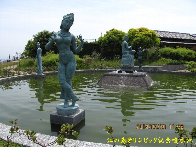 0530higashihama20.jpg