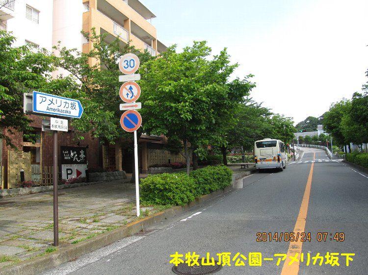 20140524honmoku01.jpg