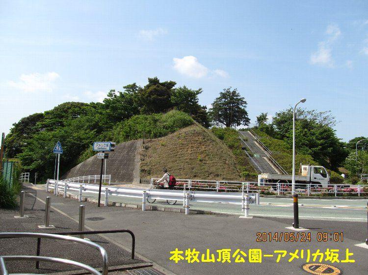 20140524honmoku03.jpg