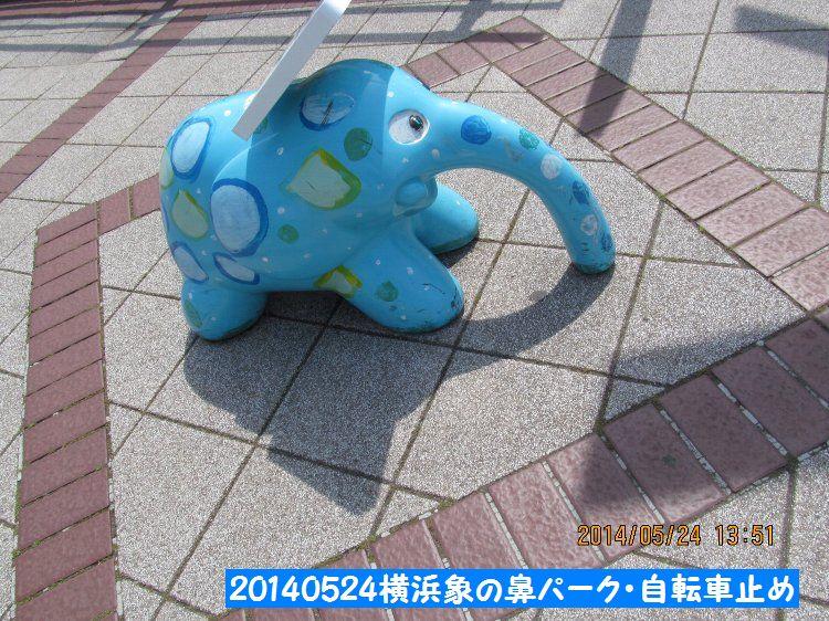 20140524minato20.jpg