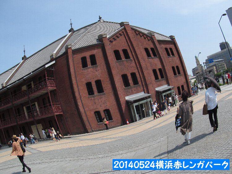20140524minato22.jpg