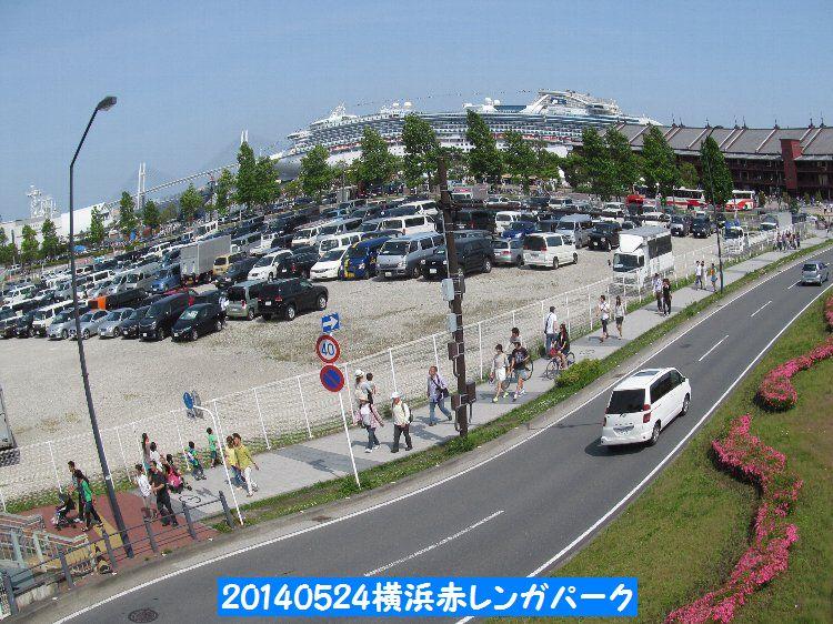 20140524minato23.jpg