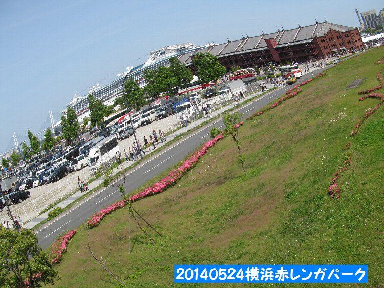 20140524minato24.jpg