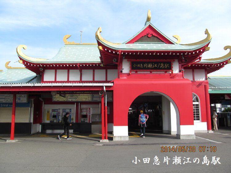 20140530enoshima03.jpg