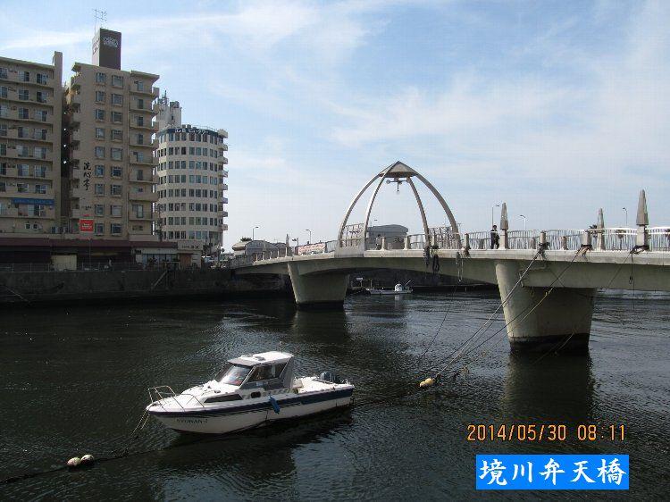 20140530sakai02.jpg
