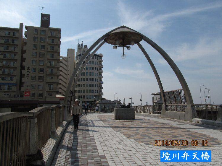 20140530sakai04.jpg