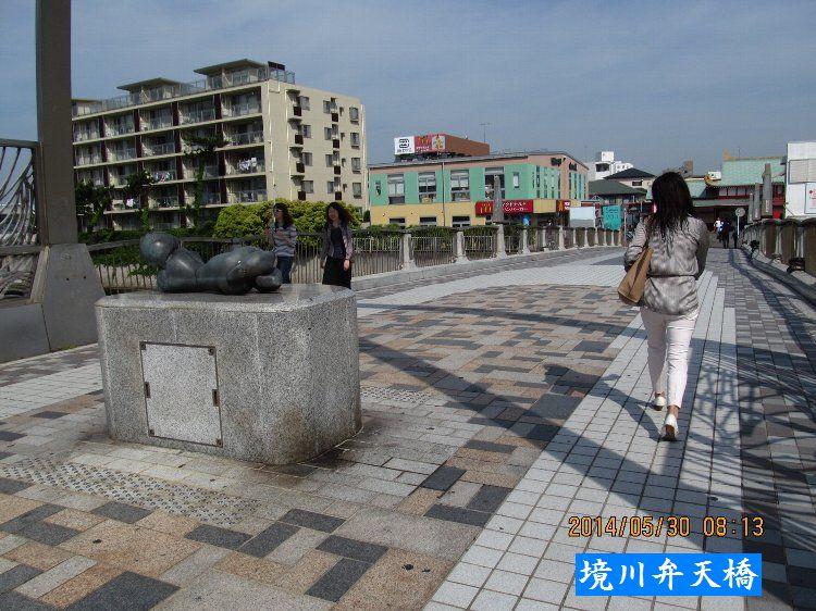 20140530sakai06.jpg