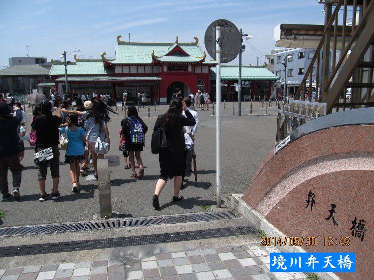 20140530sakai09.jpg