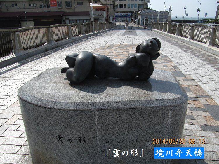 20140530sakai11.jpg