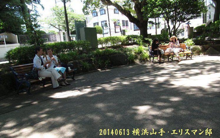 20140613ehris04.jpg