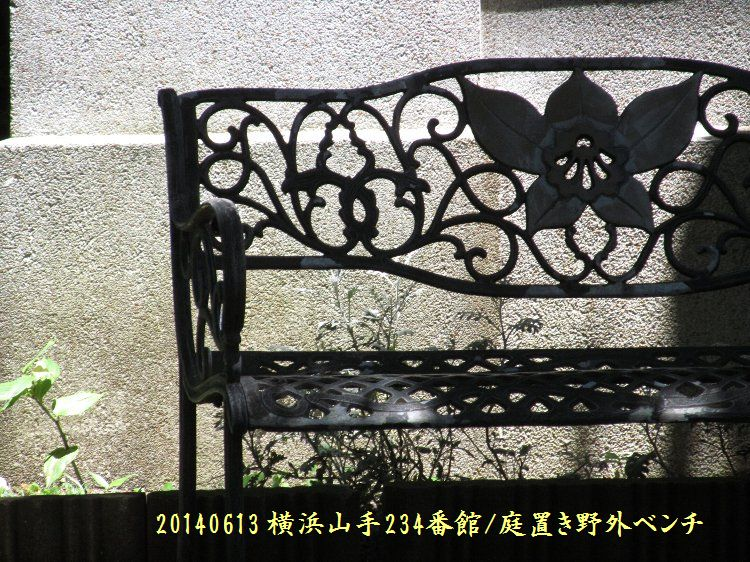 20140613y234n06.jpg