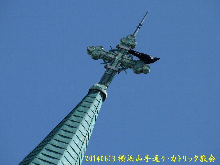 20140613yamate04.jpg