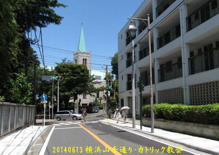 20140613yamate05.jpg