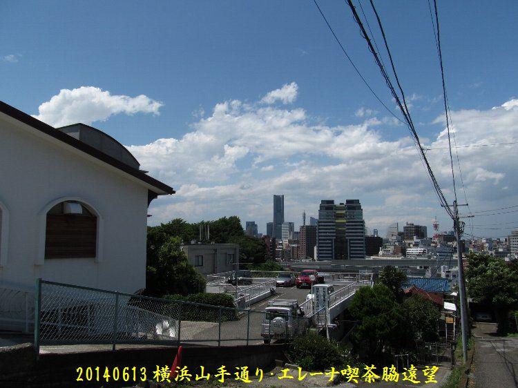20140613yamate06.jpg
