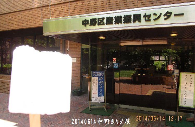 20140614biten02.jpg