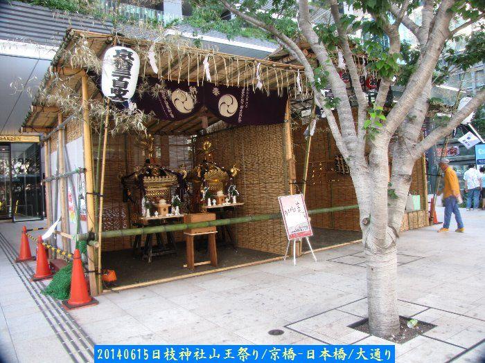 20140615mikoshi04.jpg