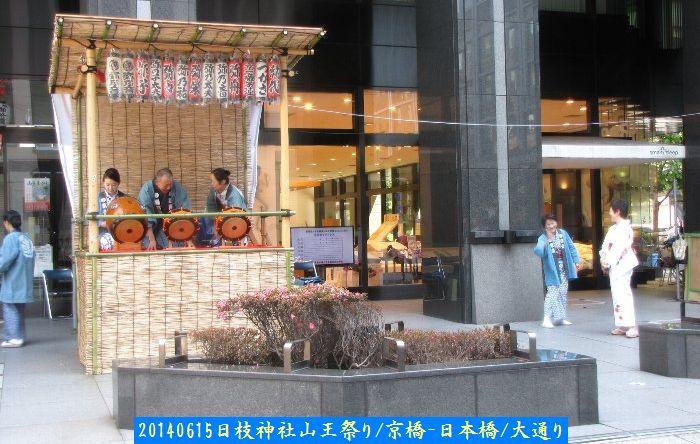 20140615mikoshi08.jpg