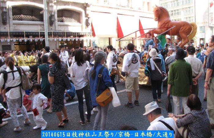 20140615mikoshi10.jpg