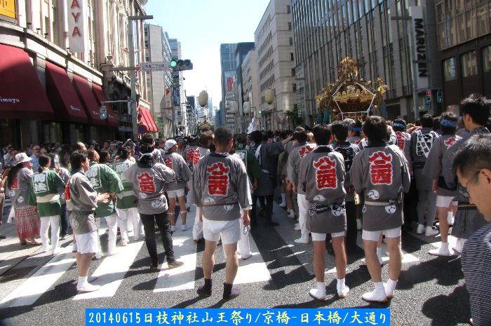 20140615mikoshi12.jpg