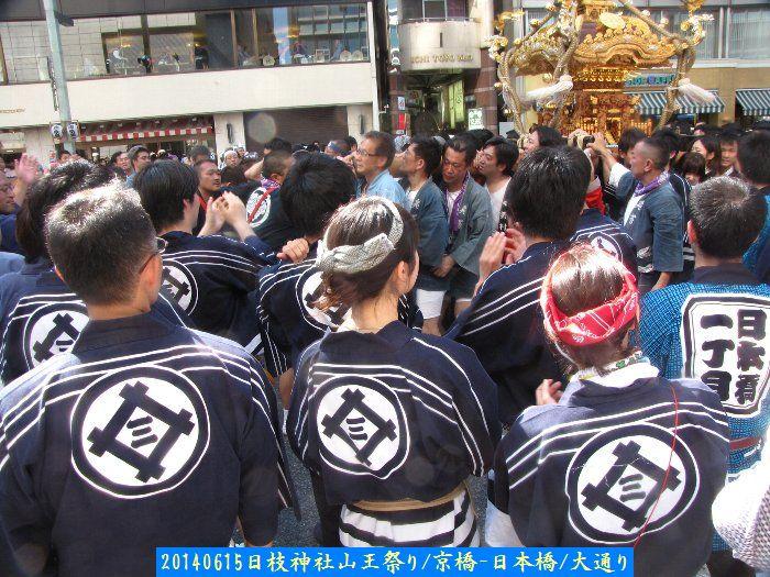 20140615mikoshi13.jpg