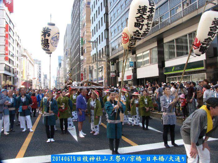 20140615mikoshi16.jpg