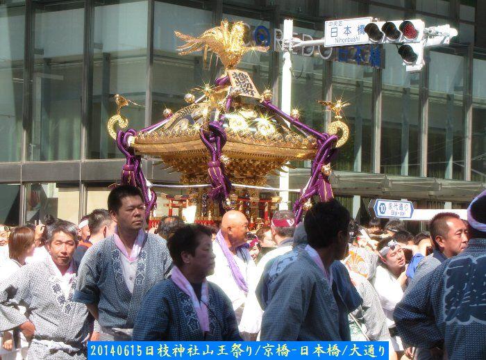 20140615mikoshi17.jpg