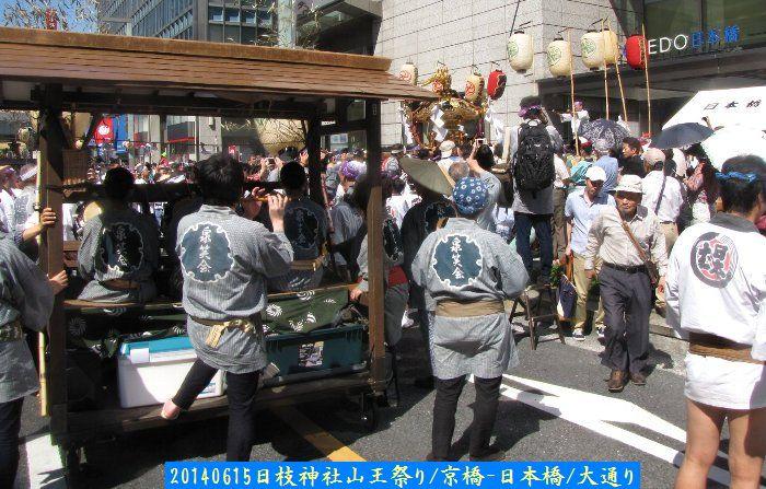 20140615mikoshi19.jpg