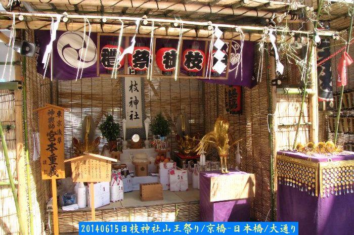 20140615mikoshi20.jpg