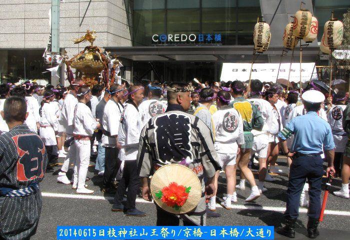 20140615mikoshi21.jpg