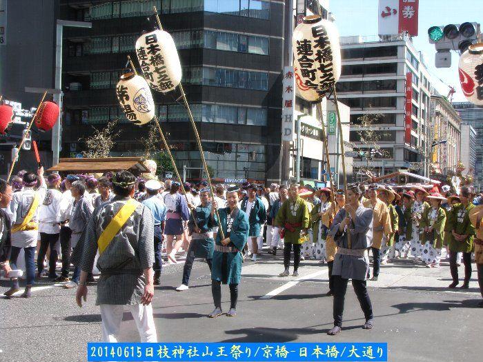 20140615mikoshi22.jpg