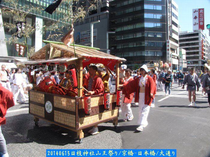20140615mikoshi23.jpg