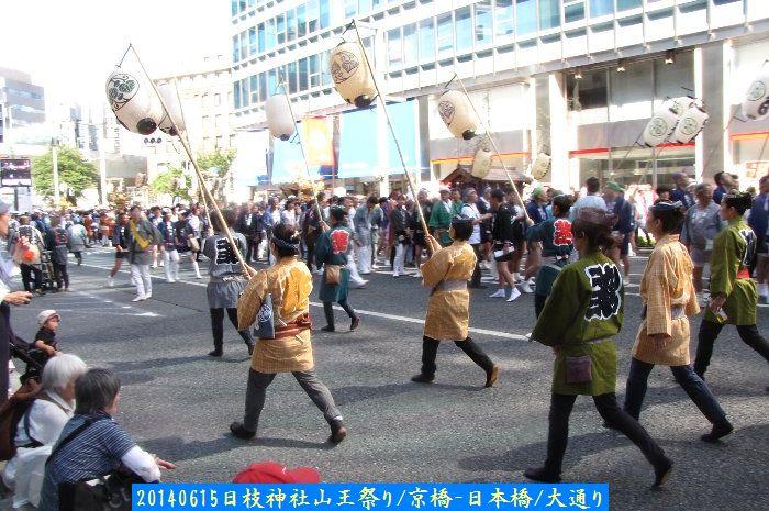 20140615mikoshi24.jpg