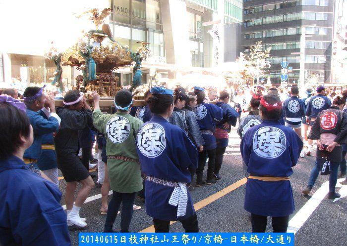 20140615mikoshi25.jpg