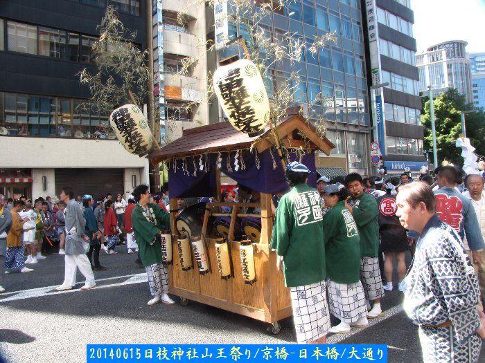 20140615mikoshi26.jpg