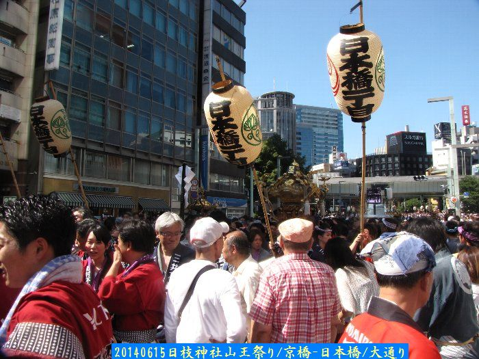 20140615mikoshi30.jpg