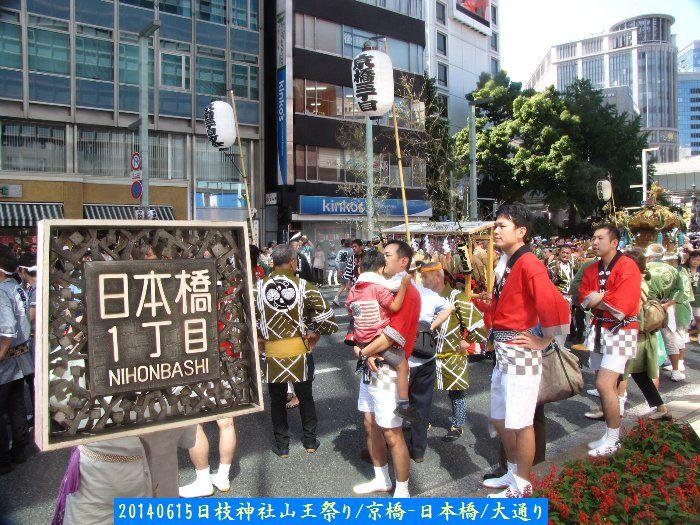 20140615mikoshi31.jpg