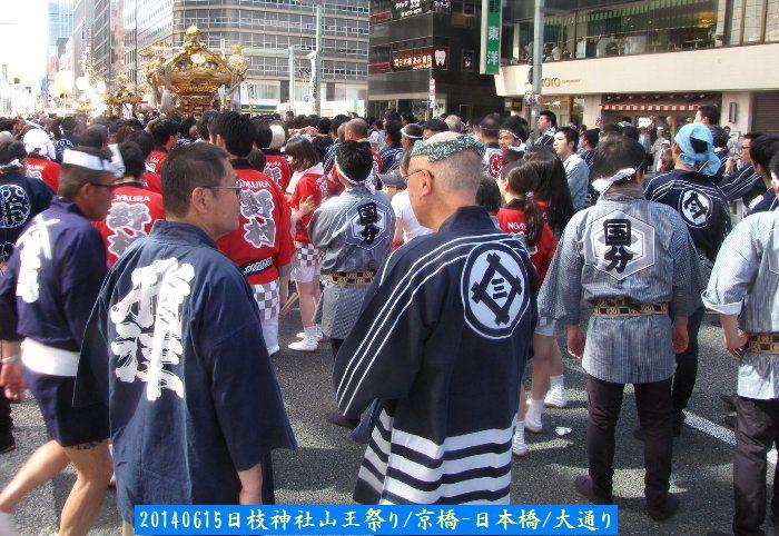 20140615mikoshi32.jpg