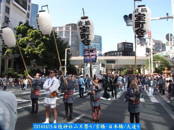 20140615mikoshi34.jpg