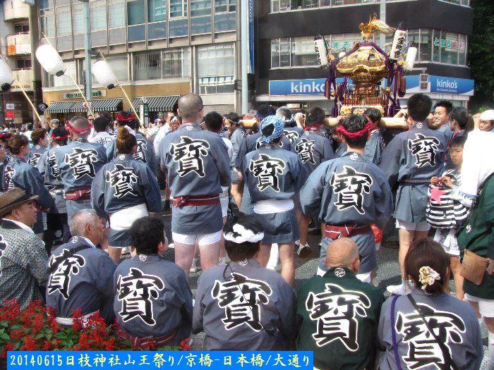 20140615mikoshi35.jpg