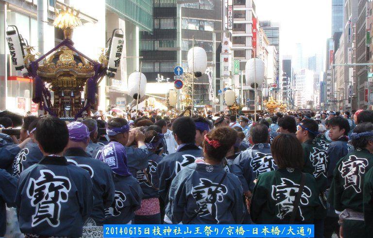 20140615mikoshi36.jpg