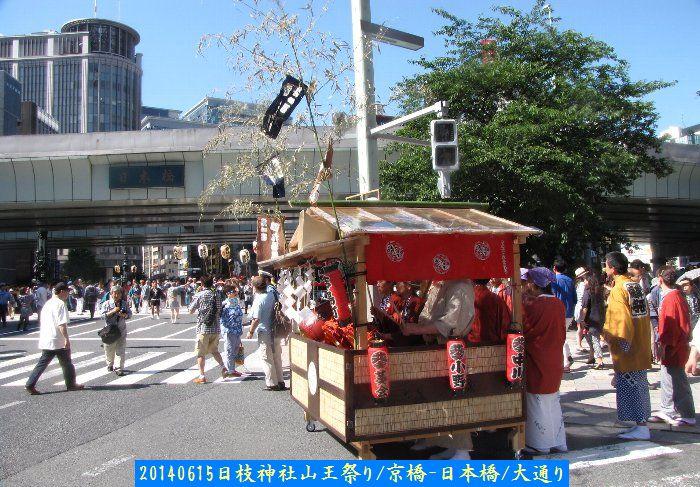 20140615mikoshi37.jpg