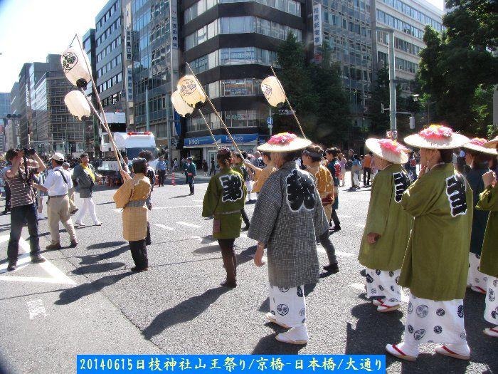 20140615mikoshi38.jpg