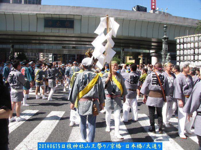 20140615mikoshi39.jpg