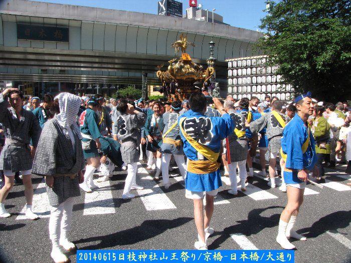 20140615mikoshi40.jpg